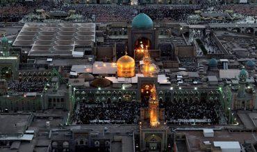 مسکن بازار مشهد