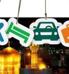 راهنمای تور مشهد